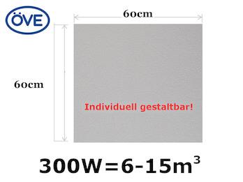 300Watt Infrarotheizung, 60x60 cm, für Räume 6-15m³, auch für Rasterdecken