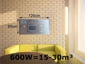 600Watt Glaspaneel mit Alu-Rahmen, Spiegeloptik, 120x60cm, für Räume 15-30m³