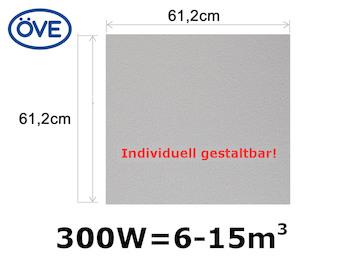 300Watt Infrarotheizung, 61,2x61,2 cm, für Räume 6-15m³, auch für Rasterdecken