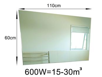 600W Spiegelheizung, Infrarotheizung fürs Bad, IPX4, 110x60cm, für Räume 15-30m³