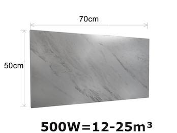 500W Infrarotheizung Marmor weiß, 70x50 cm, für Räume 12-25m³, IP44