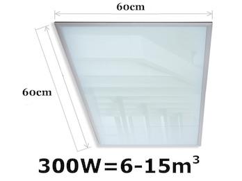 300W Infrarotheizung/Glaspaneel weiß m. Alu-Rahmen, 60x60cm, für Räume 6-15m³