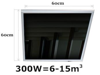 300W Infrarotheizung/Glaspaneel schwarz m. Alu-Rahmen, 60x60cm, für Räume 6-15m³