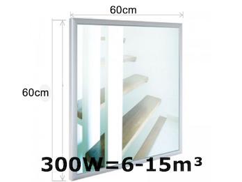 300Watt Glaspaneel mit Alu-Rahmen, Spiegeloptik, 60x60cm, für Räume 6-15m³
