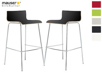 2er Set Design Barhocker in schlanker Form, Holzdeckor schwarz, glanzverchromt
