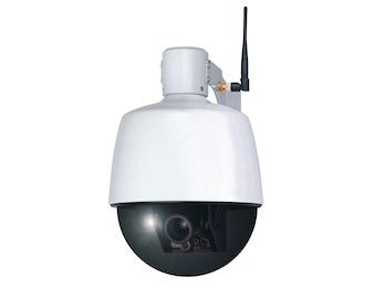 Dome IP Überwachungskamera outdoor, fernbedienbar per Smartphone (App)